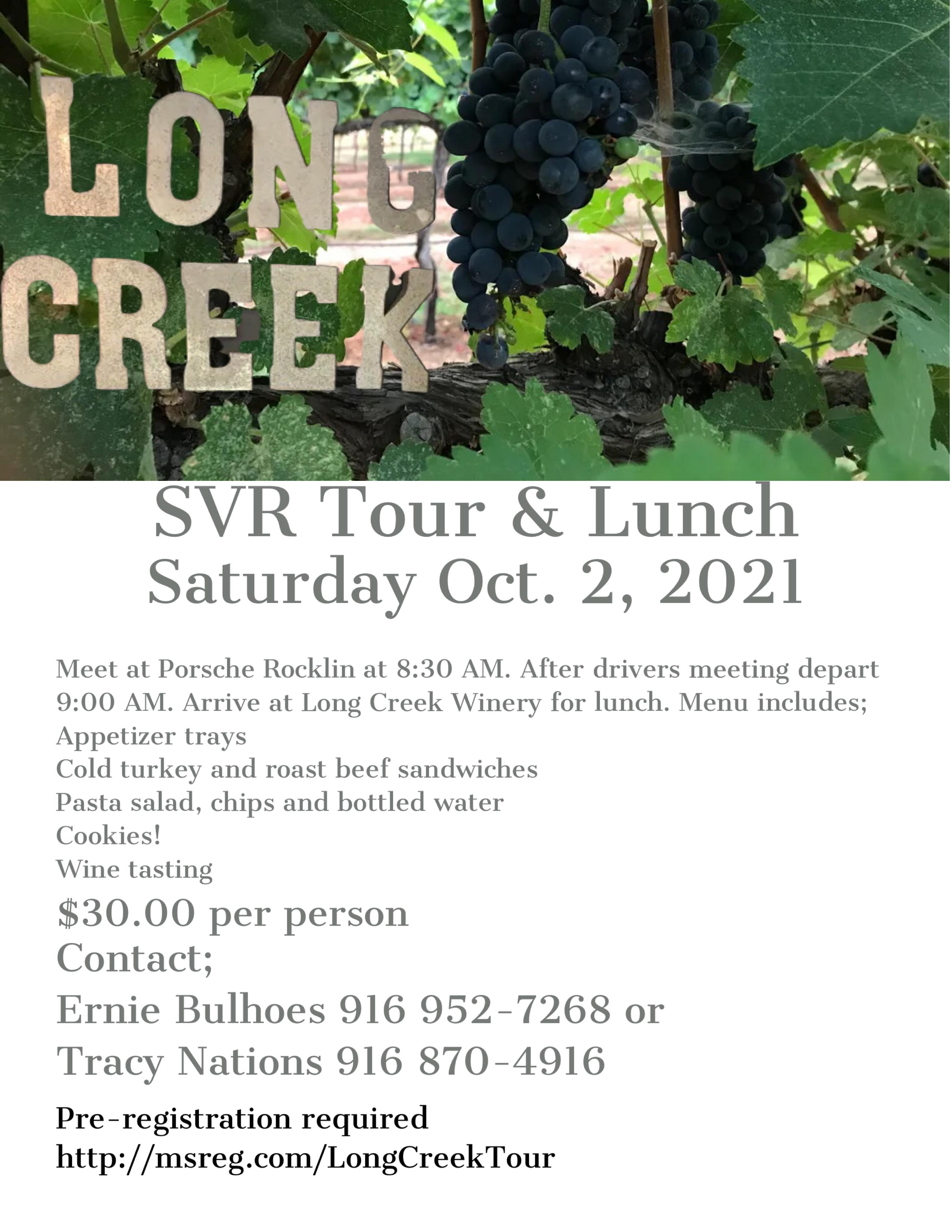 Long Creek Winery Tour & Lunch @ Long Creek Winery
